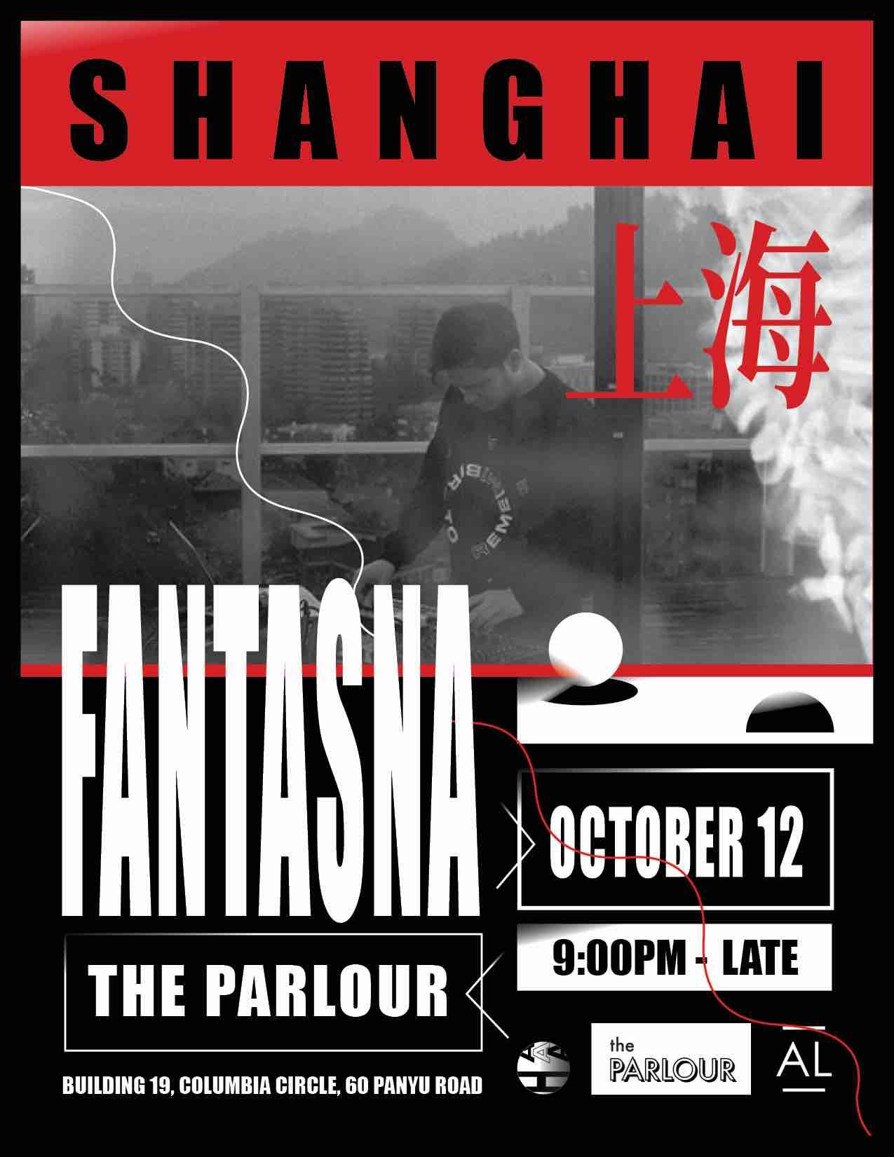 afiche_fantasna_shanghai2.jpg