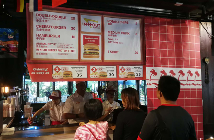 in-n-out-in-guangzhou-4.jpg
