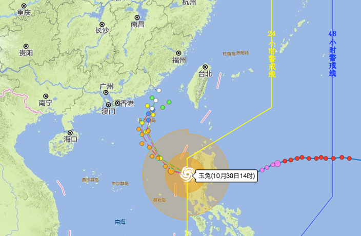 Another Major Typhoon is Heading Towards South China