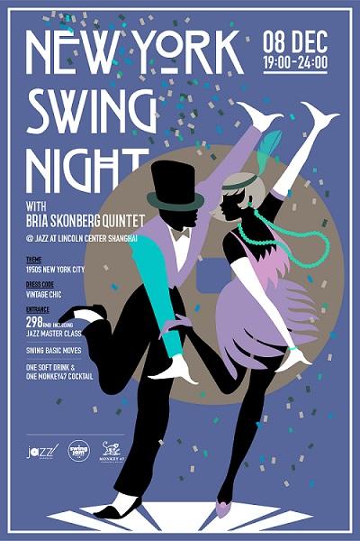 1118-swing-poster3.jpg