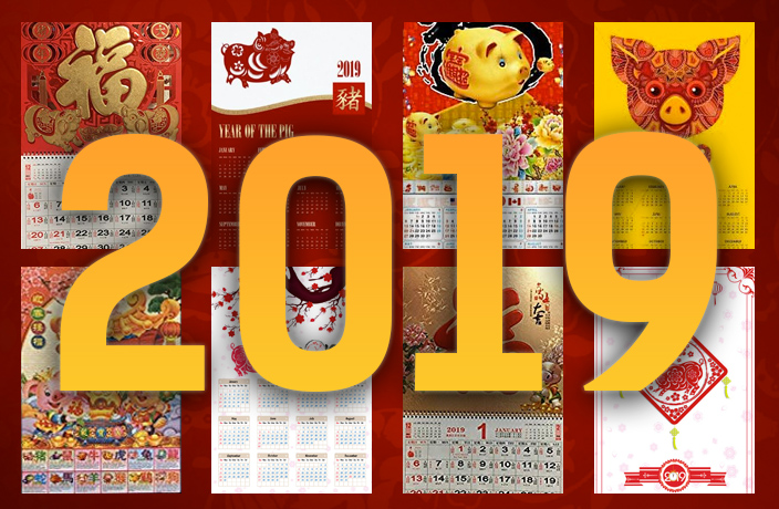 China, Here Are Your 2019 Public Holidays