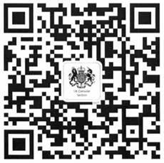 UK-Consular-WeChat-QR-code.jpg