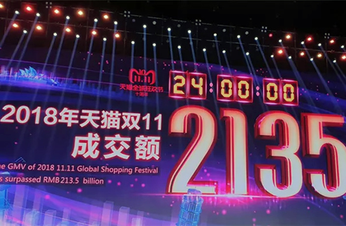 Alibaba Sells ¥10 Billion in 125 Seconds for Singles' Day 2018