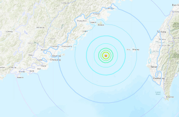 Strong Earthquake in Taiwan Strait Felt in Shenzhen, Hong Kong