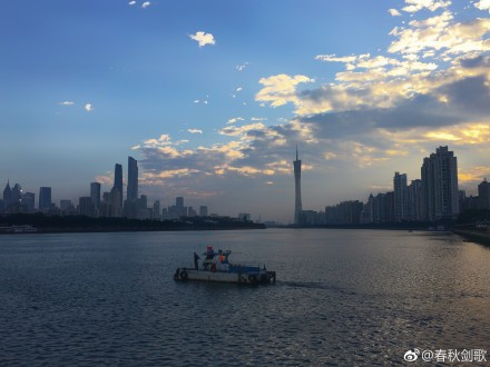 guangzhou-weather-4.jpg