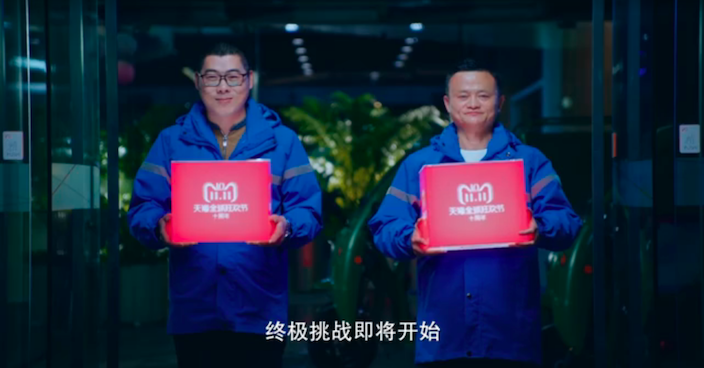 WATCH: Jack Ma Delivers Tmall Orders for Singles Day