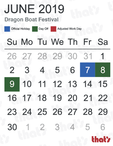 Chinese Public Holidays: Dragonboat Festival Duanwujie June 2019