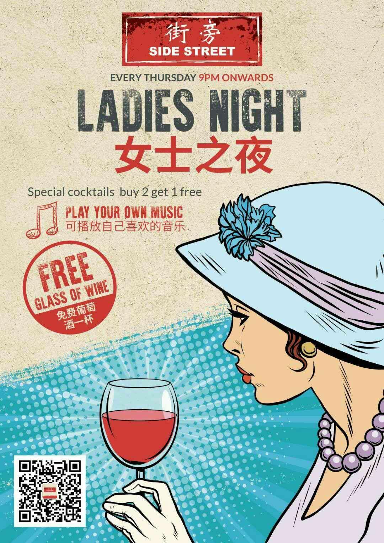 ladies_night.jpg