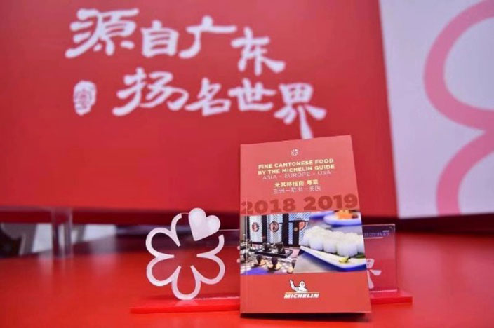 Michelin Launches First Global Cantonese Food Guide in Guangzhou