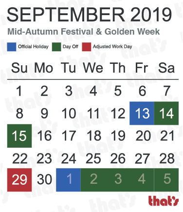 Chinese Public Holidays: Mid Autumn Festival Zhongqiujie September 2019