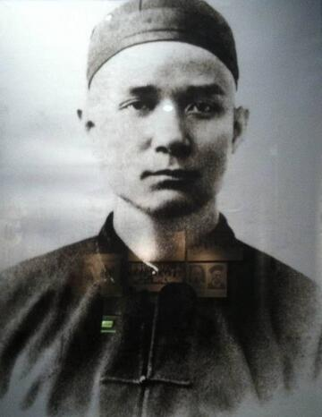 201811/sun-yat-sen-youth1.jpg