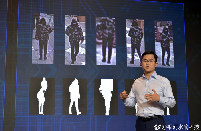 Chinese Surveillance Product Can Identify You by Body Movement