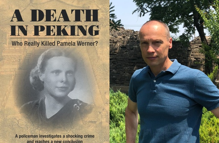 Author Graeme Sheppard on Reopening China's Hottest Cold Case