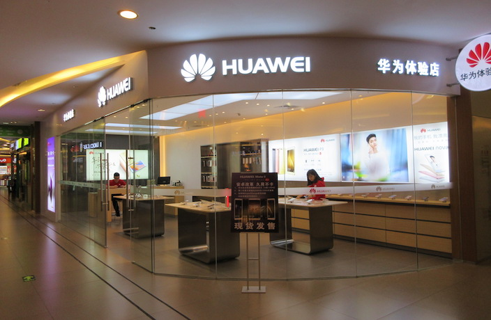 US Government Impeded Huawei-NFL Deal in 2014