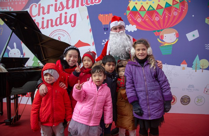 Christmas Shindig 2019