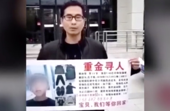 Mother Fakes Son's Disappearance in China to Test Dad's Love