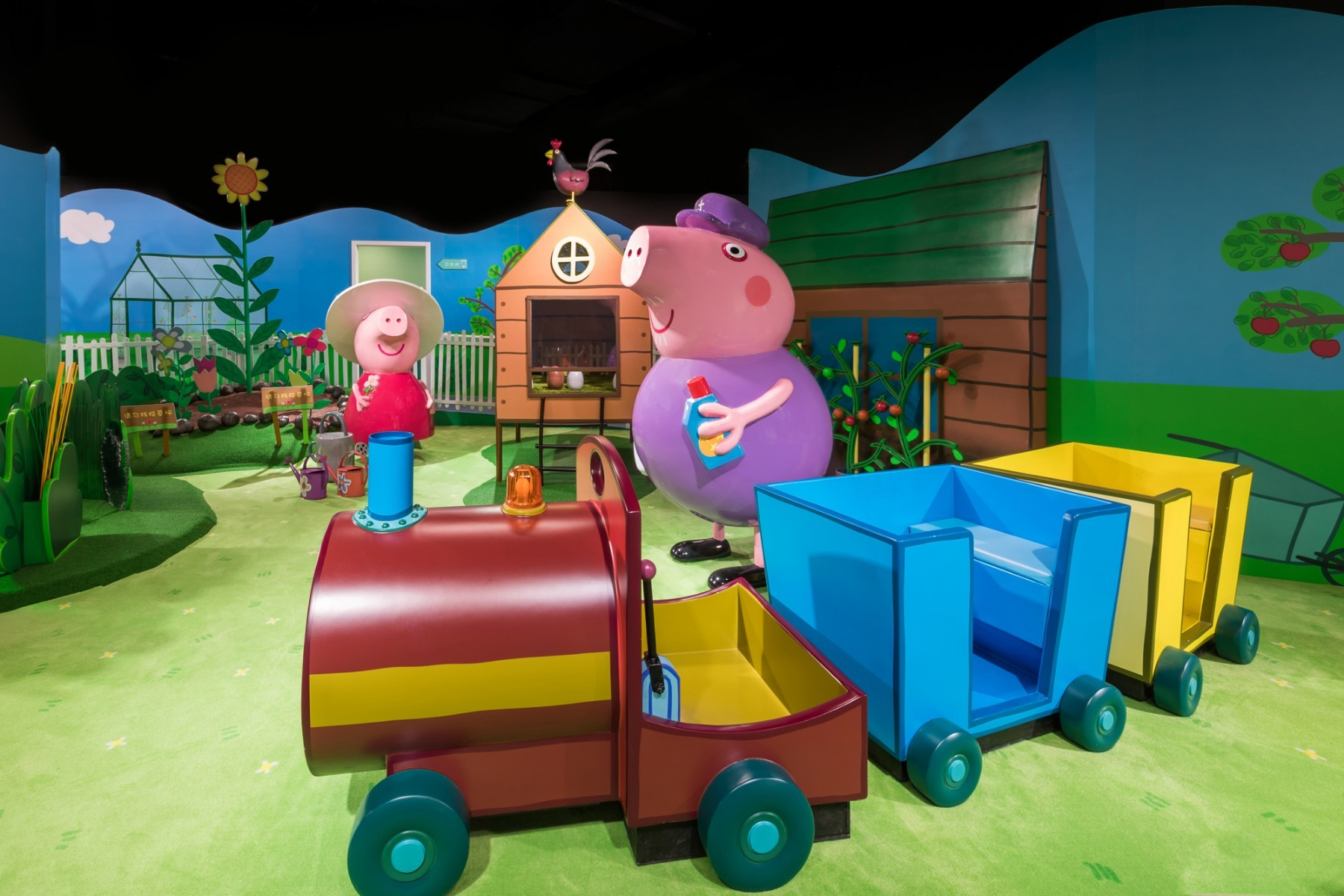 We Re Selling Tickets To The Peppa Pig World Of Play That S Shanghai