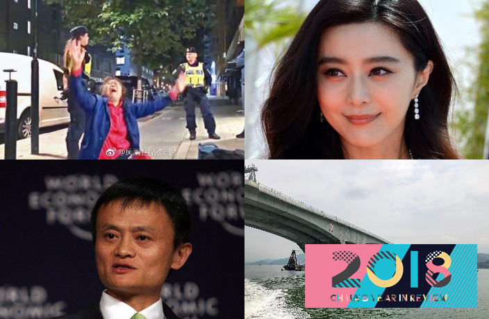 7 Biggest China News Stories of 2018