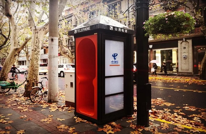 Revamped Telephone Booths in Shanghai Include Phone Charging and Wi-Fi
