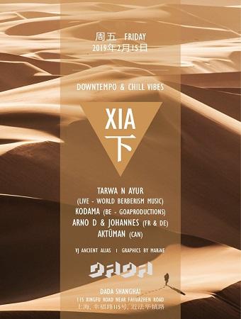 2019-2-15---XIA-340.jpg