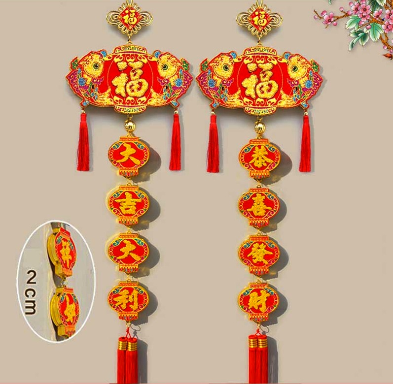 4 Super Simple Chinese New Year Decorating Ideas – That's ...