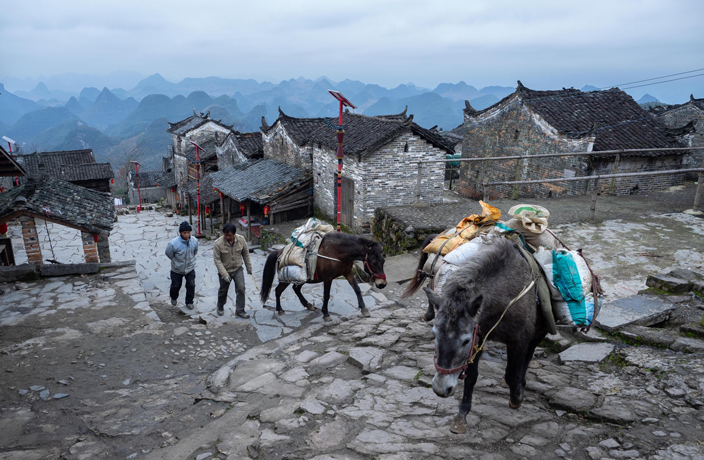 When in Qingyuan, Explore This 1,000-Year-Old Ethnic Village