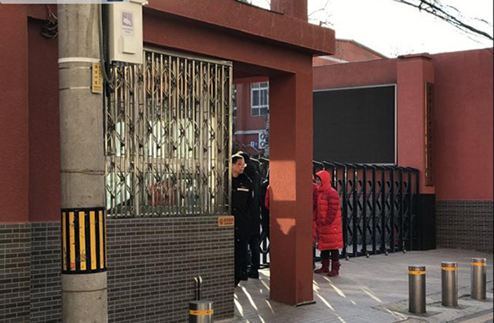 20 Students Injured by Mallet-Wielding Man in Beijing Primary School