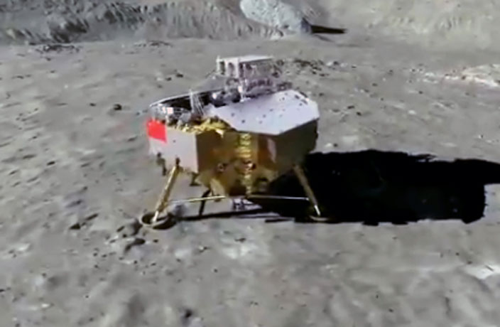 China Lands Probe on Moon's Far Side, Makes Space Exploration History