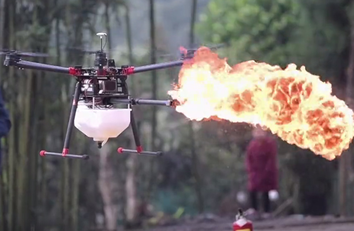 WATCH: This Flamethrower Drone in Chongqing is Badass