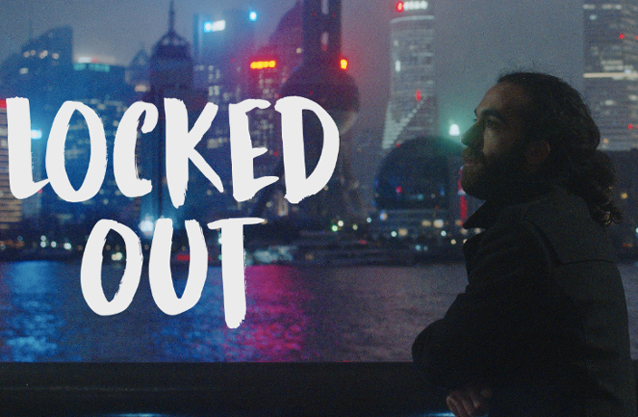 WATCH: Locked Out in Shanghai