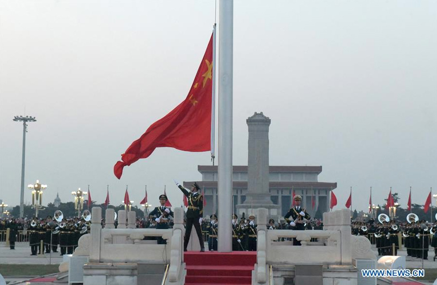 national-flag-raising-ceremony.jpg