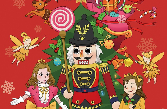 Get Your Tickets to See The Nutcracker in Shanghai