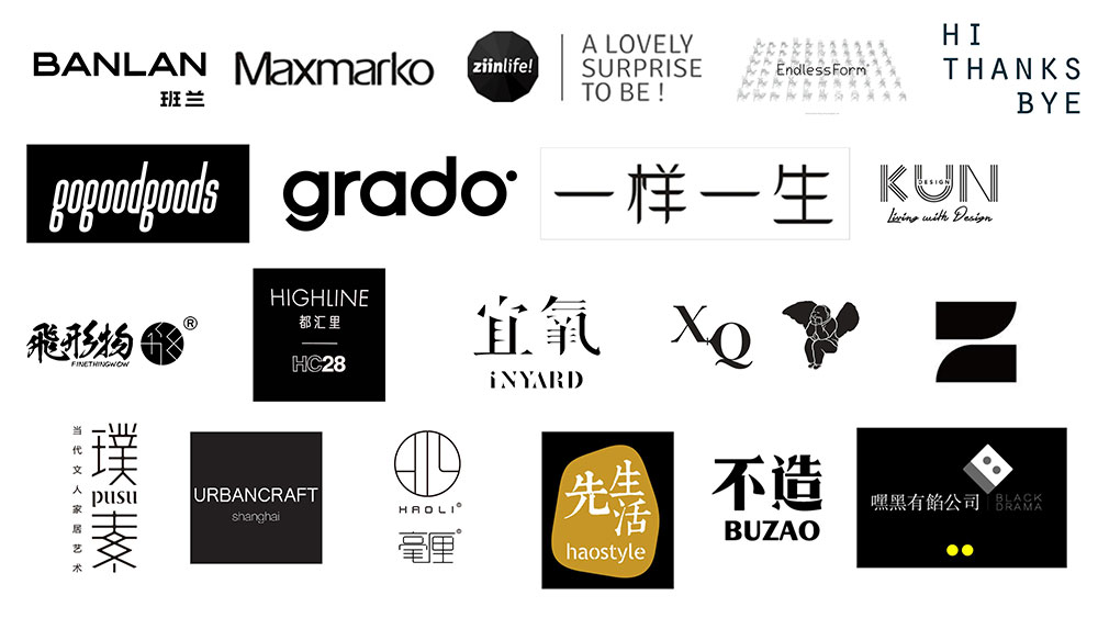 Asia's Largest Design Event is Coming to Shanghai Next Month