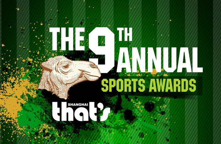 Join Us on Tonight for the That's Shanghai Sports Awards