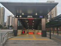 Shenzhen Directory Shenzhen That S Shenzhen