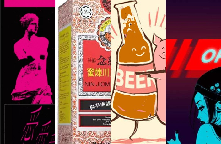 5 Places to Party in Beijing This Weekend