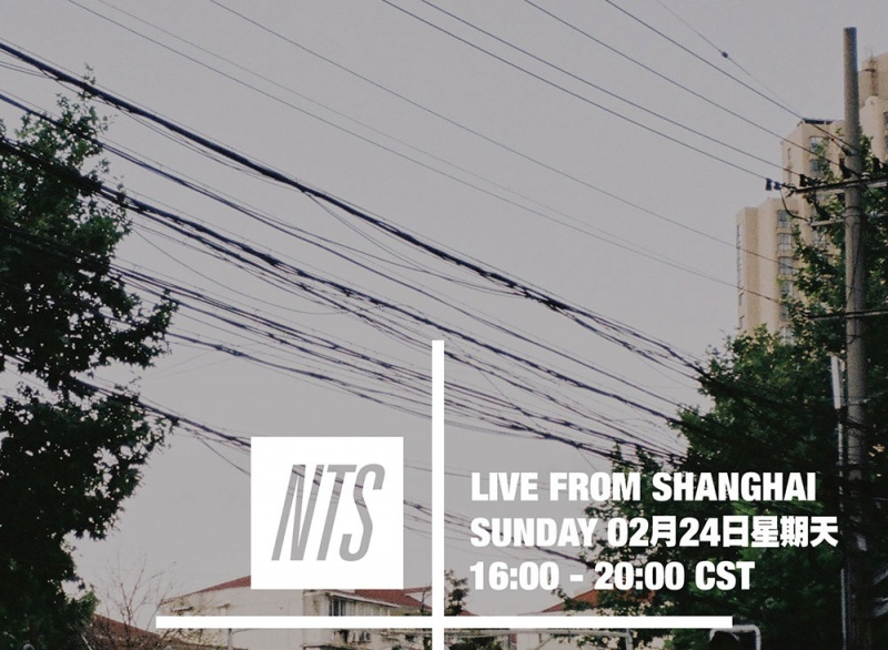 Photos for NTS Radio Live from Shanghai at Uptown Records n