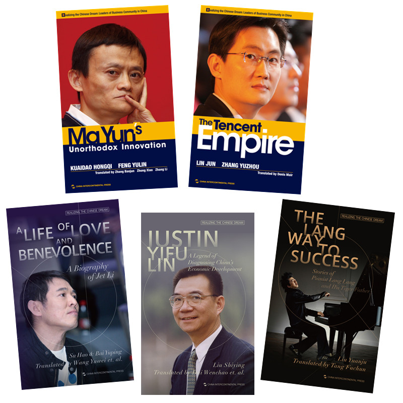 5 Essential Biographies on China's Most Successful People