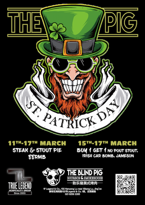 St-patrick-s-day-flyer-0227Final_-1-6.png