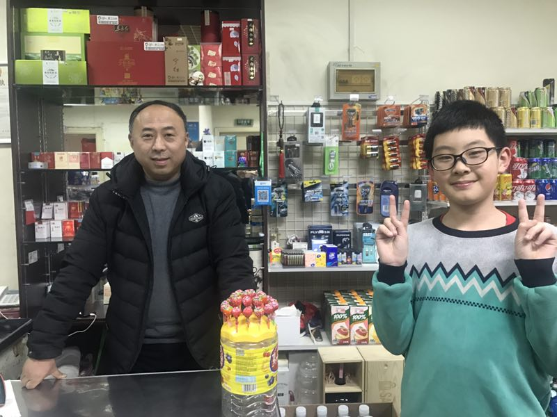 Getting Moderately Deep With... A Convenience Shop Worker