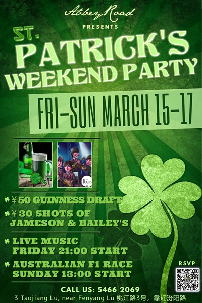 abbey-AR---StPatricks-Day_-.jpg