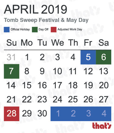 April 2019 Tomb Sweep Qingming Festival China Public Holiday Schedule