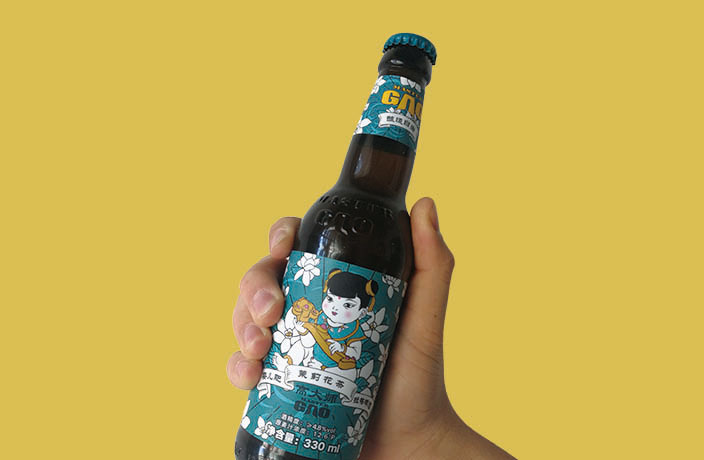 Try This Floral Beer from Nanjing's Craft Brewing Maestro