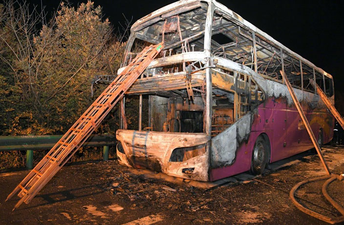 Horrific Bus Fire Kills 26 People in South China