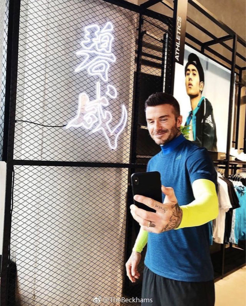 david-beckham-in-guangzhou-5.jpg