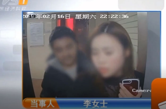 Chinese Robber Returns Cash After Seeing Victim's Bank Balance