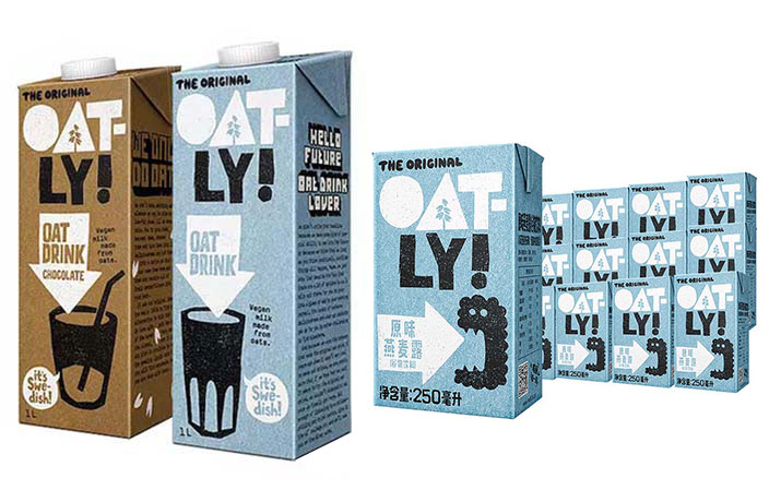 This Healthy Non-Dairy Oat Milk is On Sale Right Now