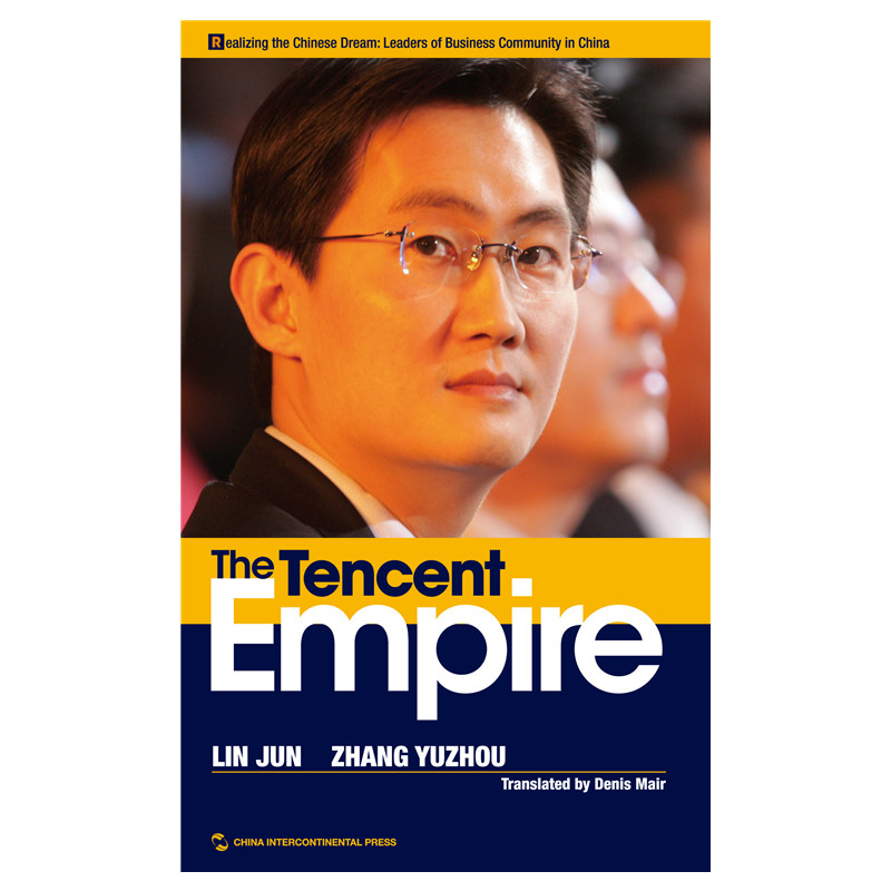 The Tencent Empire