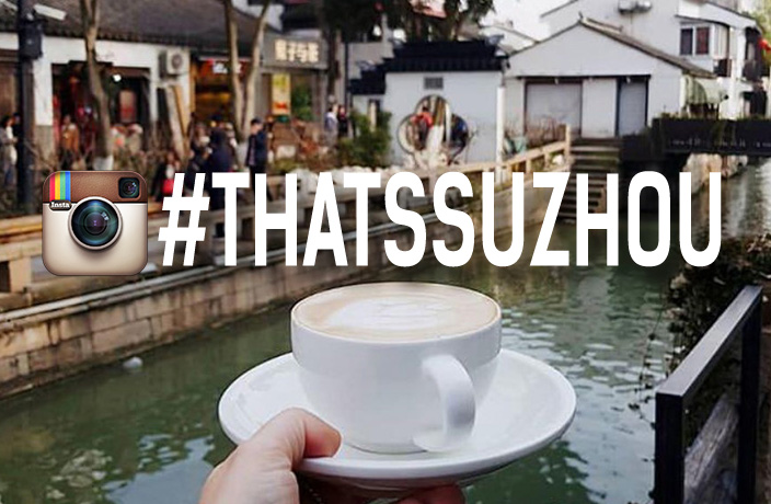 #ThatsSuzhou Instagram of the Week: @stajnernina