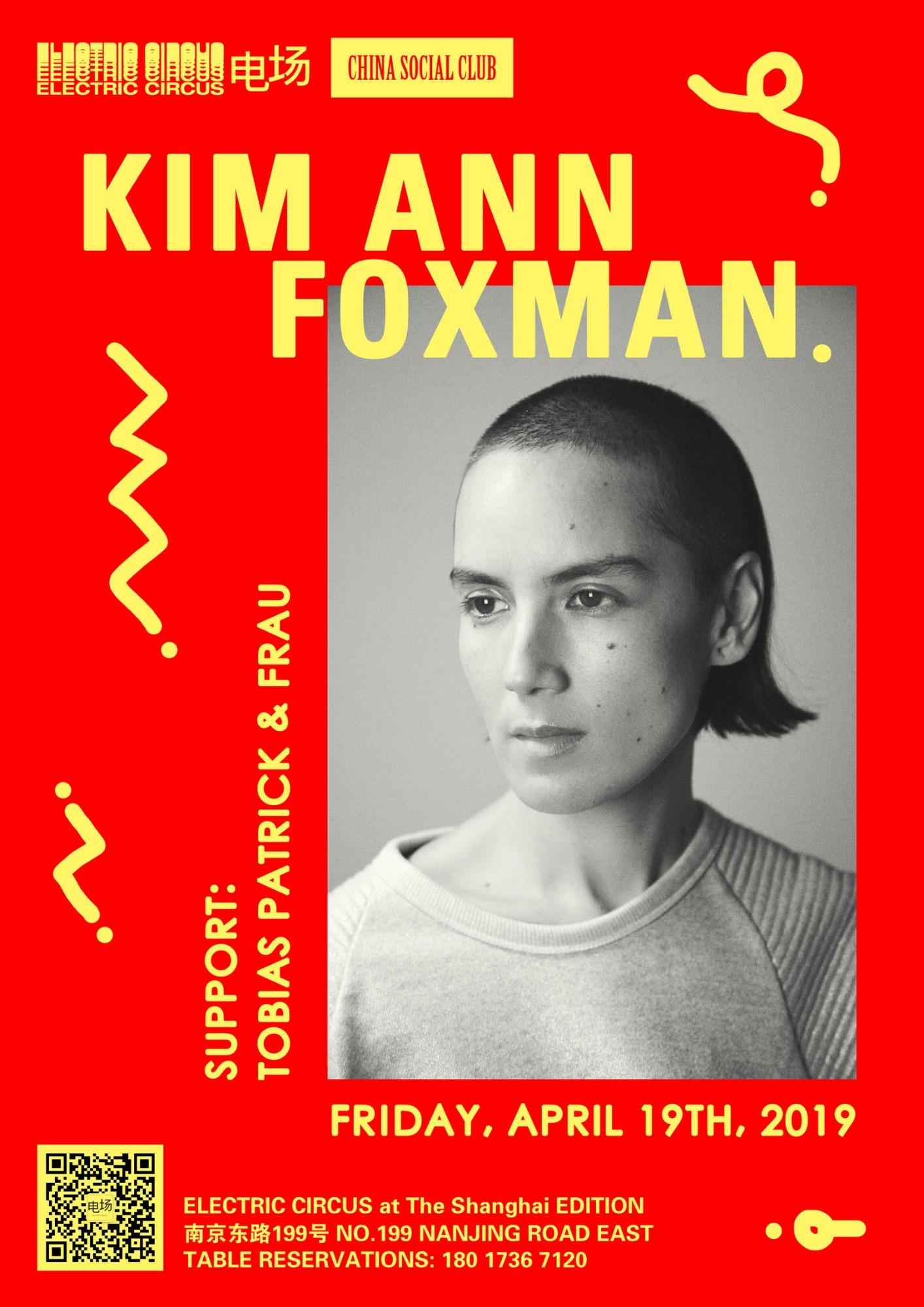 Kim-Ann-Foxman-small.jpg
